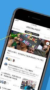 Androidアプリ「Social Post」のスクリーンショット 2枚目