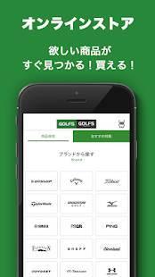 Androidアプリ「ゴルフ5 - 人気クラブ・ウェアが揃う日本最大級のGOLF用品専門ショップ。通販や中古クラブ買取も!」のスクリーンショット 4枚目