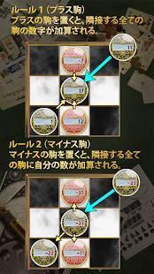Androidアプリ「TOSCA」のスクリーンショット 5枚目