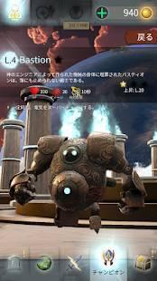 Androidアプリ「ゲーム・オブ・ゴッド」のスクリーンショット 4枚目