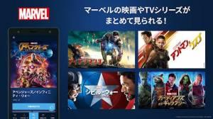 Androidアプリ「Disney THEATER(ディズニーシアター)」のスクリーンショット 5枚目