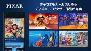 Androidアプリ「Disney THEATER(ディズニーシアター)」のスクリーンショット 3枚目