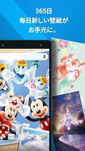 Androidアプリ「Disney DX(ディズニーDX) 」のスクリーンショット 2枚目