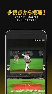 Androidアプリ「LiVR:VRライブ配信プラットフォーム」のスクリーンショット 2枚目