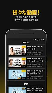 Androidアプリ「LiVR:VRライブ配信プラットフォーム」のスクリーンショット 4枚目