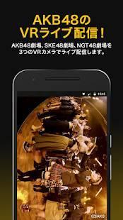 Androidアプリ「VR SQUARE」のスクリーンショット 1枚目