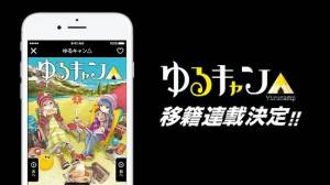 Androidアプリ「COMIC FUZ - 人気漫画が毎日読める」のスクリーンショット 3枚目