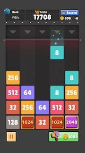 Androidアプリ「脳トレ:ドロップ・ザ・ナンバー ドロナン」のスクリーンショット 4枚目