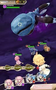 Androidアプリ「【新作RPG】ワンダーグラビティ ~ピノと重力使い~」のスクリーンショット 3枚目