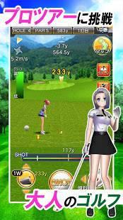 Androidアプリ「ゴルフコンクエスト(ゴルフゲーム無料)全国のゴルフ場をゴルコンでプレイしよう!」のスクリーンショット 2枚目