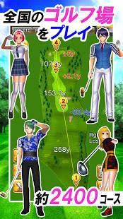 Androidアプリ「ゴルフコンクエスト(ゴルフゲーム無料)全国のゴルフ場をゴルコンでプレイしよう!」のスクリーンショット 1枚目