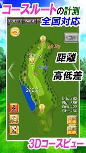 Androidアプリ「ゴルフコンクエスト(ゴルフゲーム無料)全国のゴルフ場をゴルコンでプレイしよう!」のスクリーンショット 5枚目