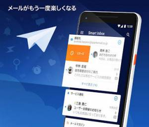 Androidアプリ「Spark – メールアプリ by Readdle」のスクリーンショット 1枚目