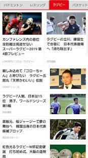 Androidアプリ「エキスプレス スポーツ ニュース」のスクリーンショット 2枚目