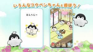 Androidアプリ「コウペンちゃん はなまる日和」のスクリーンショット 2枚目