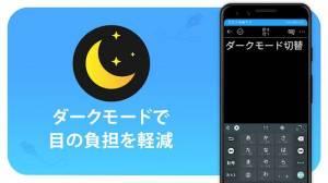 Androidアプリ「文字数カウントメモ」のスクリーンショット 4枚目