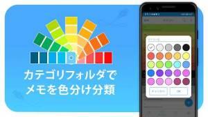 Androidアプリ「文字数カウントメモ」のスクリーンショット 3枚目