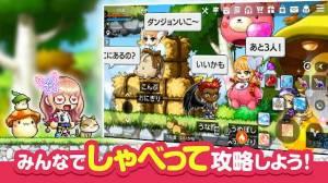 Androidアプリ「メイプルストーリーM」のスクリーンショット 2枚目