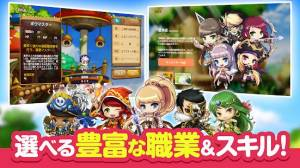 Androidアプリ「メイプルストーリーM」のスクリーンショット 5枚目