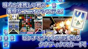 Androidアプリ「ユグドラ・ユニオン YGGDRA UNION」のスクリーンショット 2枚目