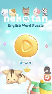 Androidアプリ「英単語パズルNekotan」のスクリーンショット 1枚目