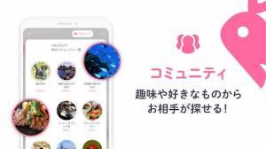Androidアプリ「aocca(アオッカ)-恋活・婚活・出会い探しマッチングアプリ-登録無料」のスクリーンショット 4枚目