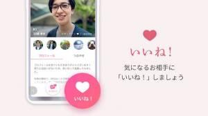 Androidアプリ「大人の婚活・恋活マッチングアプリ aocca(アオッカ)-これから始める本気の出会い探し」のスクリーンショット 5枚目
