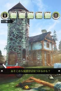 Androidアプリ「脱出ゲーム キミはともだち」のスクリーンショット 2枚目