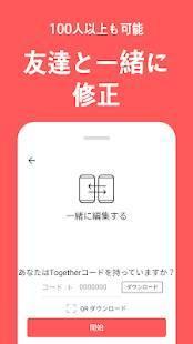 Androidアプリ「HOTSGO PLAN : 旅行プランナー& 旅費管理」のスクリーンショット 2枚目