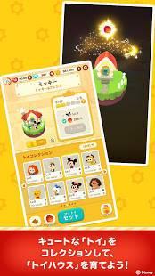 Androidアプリ「LINE:ディズニー トイカンパニー」のスクリーンショット 4枚目