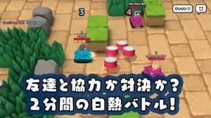 Androidアプリ「ねこ戦車」のスクリーンショット 2枚目