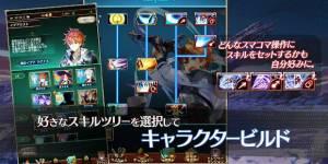 Androidアプリ「ラストイデア」のスクリーンショット 3枚目