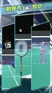 Androidアプリ「バドミントン3D 現実的なバドミントンゲーム」のスクリーンショット 2枚目