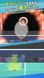 Androidアプリ「バドミントン3D 現実的なバドミントンゲーム」のスクリーンショット 3枚目