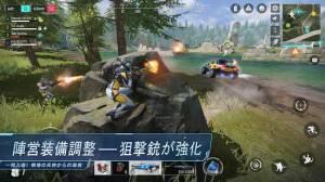 Androidアプリ「Cyber Hunter」のスクリーンショット 5枚目