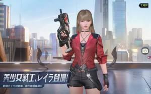 Androidアプリ「Cyber Hunter」のスクリーンショット 2枚目