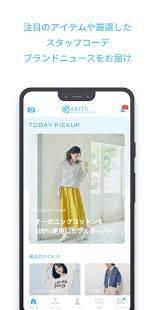 Androidアプリ「earth music&ecology - アースミュージックアンドエコロジー公式アプリ」のスクリーンショット 2枚目