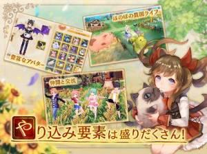 Androidアプリ「Ash Tale-風の大陸-」のスクリーンショット 1枚目