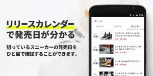 Androidアプリ「スニーカーダンク 新作スニーカー売買&情報アプリ」のスクリーンショット 5枚目