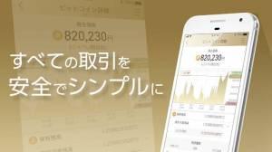 Androidアプリ「DeCurret - ビットコイン 仮想通貨 ウォレット」のスクリーンショット 2枚目