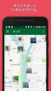 Androidアプリ「Biome (バイオーム) | いきものコレクションアプリ」のスクリーンショット 3枚目
