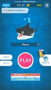 Androidアプリ「のばせ!どうぶつの海オンライン」のスクリーンショット 1枚目