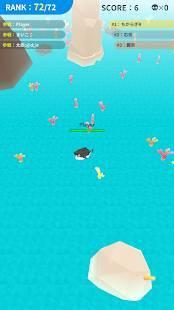 Androidアプリ「のばせ!どうぶつの海オンライン」のスクリーンショット 2枚目