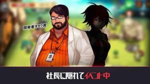 Androidアプリ「死神高校:死神育成」のスクリーンショット 4枚目