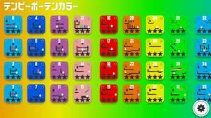 Androidアプリ「テンピーポーテンカラー」のスクリーンショット 5枚目