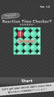 Androidアプリ「びっくり!反射神経測定?」のスクリーンショット 5枚目