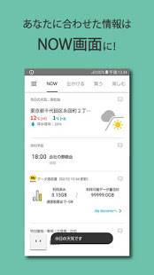 Androidアプリ「my daiz」のスクリーンショット 2枚目