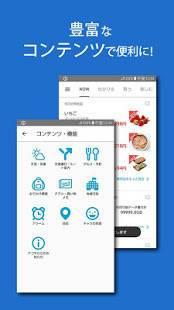 Androidアプリ「my daiz」のスクリーンショット 4枚目