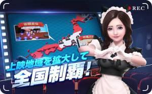 Androidアプリ「ムービーマスター~映画館をつくろう~」のスクリーンショット 5枚目