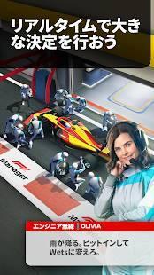 Androidアプリ「F1 Manager」のスクリーンショット 4枚目